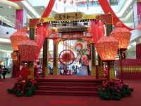 Chinese New Year Decoration Ideas With Amazing Lamp Cover ...