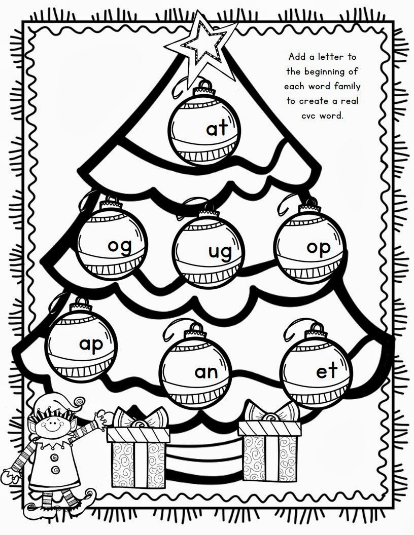 First Grade Christmas Math Coloring Page Mrs Mcginnis