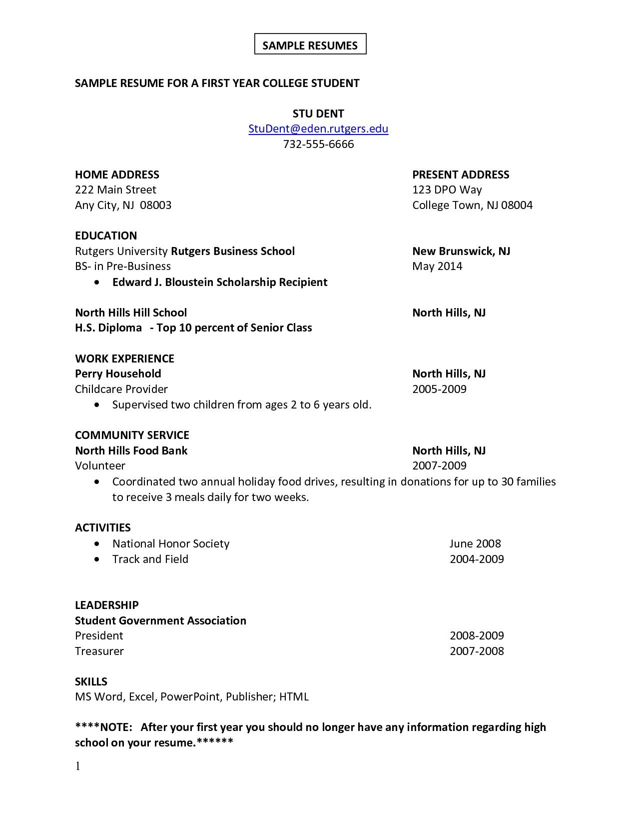 first job resume example - Professional Resume Examples Free