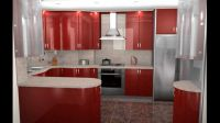 ULTRA Modern. FREE Small Kitchen Design. Free ideas for ...
