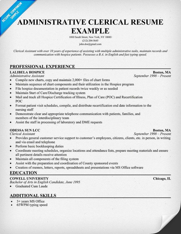 Administrative Clerical Resume Resumecompanion Com Job 101