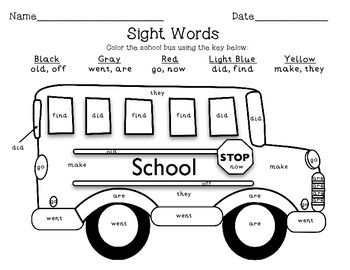Cute school bus color by sight word FREEBIE! Great for