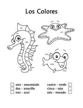 Los Colores color by number worksheets and coloring pages