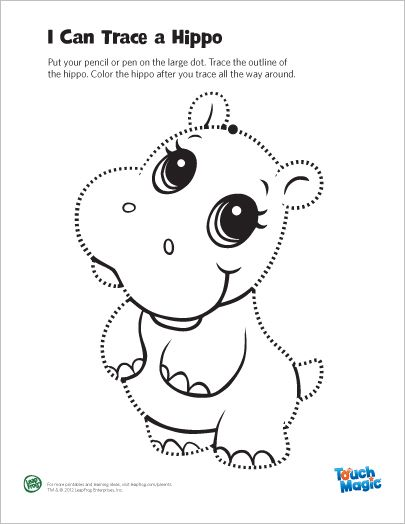 LeapFrog Printable Magic Hippo Tracing Page- Trace and