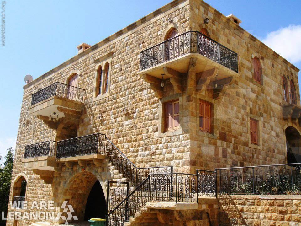 45 Best Images About Lebanese Architecture On Pinterest