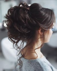 Messy wedding hair updos | itakeyou.co.uk #weddinghair # ...