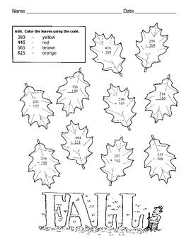 FALL Math Worksheet / 3 Digit Addition with Regrouping