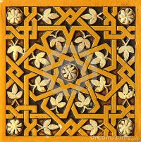 moorish period design   Islamic Tile Pattern Stock ...