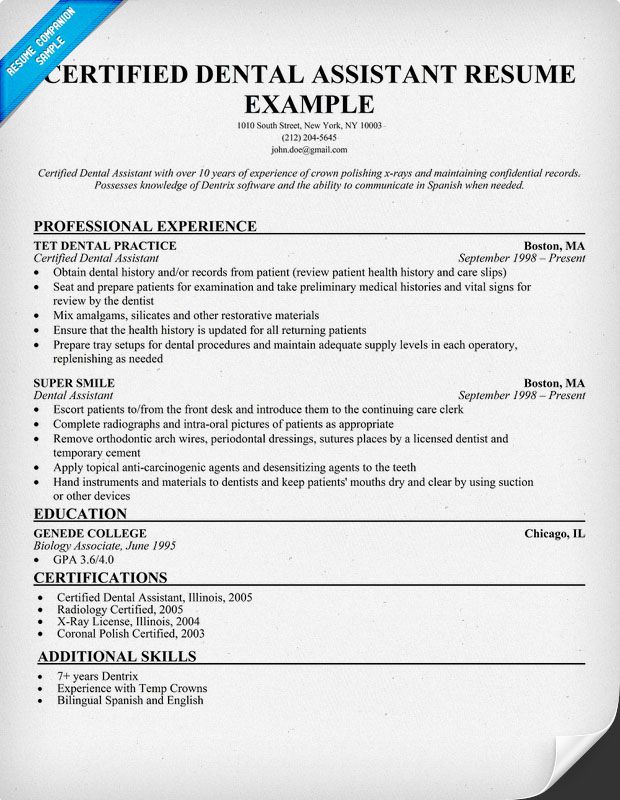 dental assistant resume examples no experience - Resume Examples For Dental Assistants