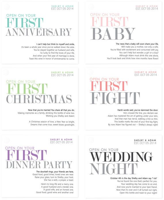 PRINTABLE Custom Married First Wine Labels or by