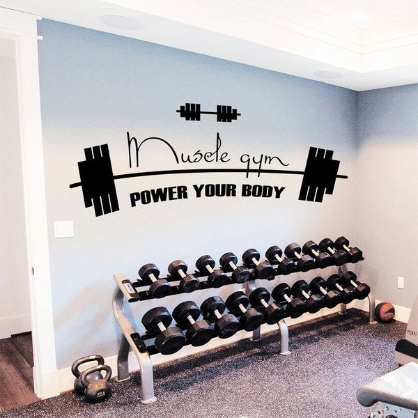GYM Decor Power Your Body Vinyl Sticker Wall Art