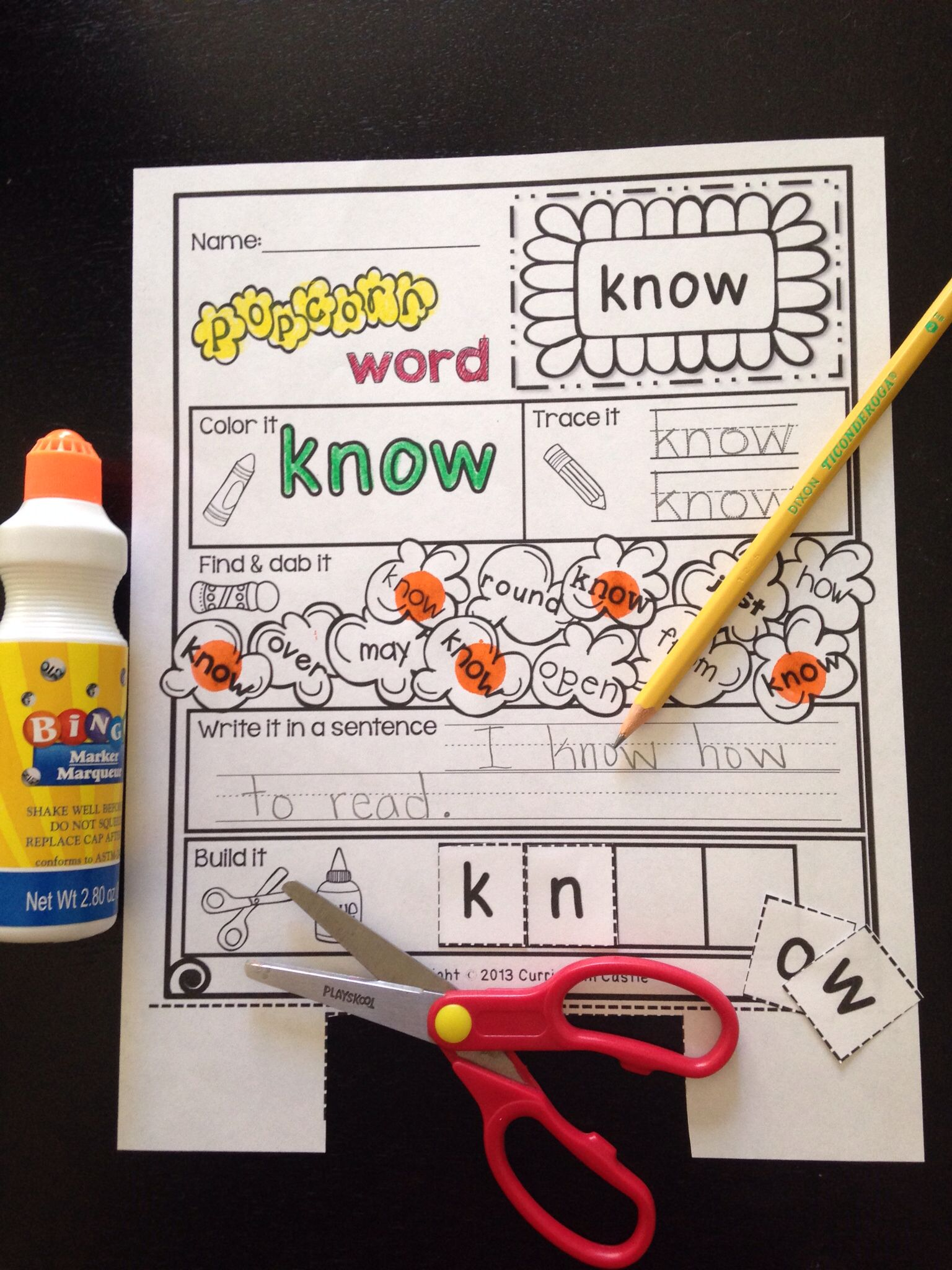 First Grade Sight Words Popcorn Word Printables Amp Game