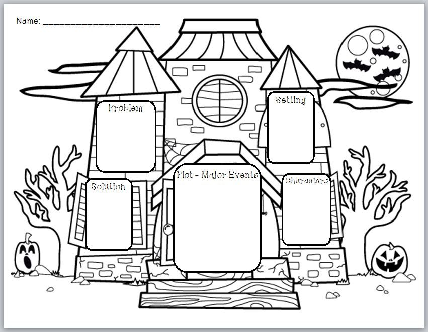 """Haunted House Story Elements"""" Graphic Organizer Writing Graphic"""