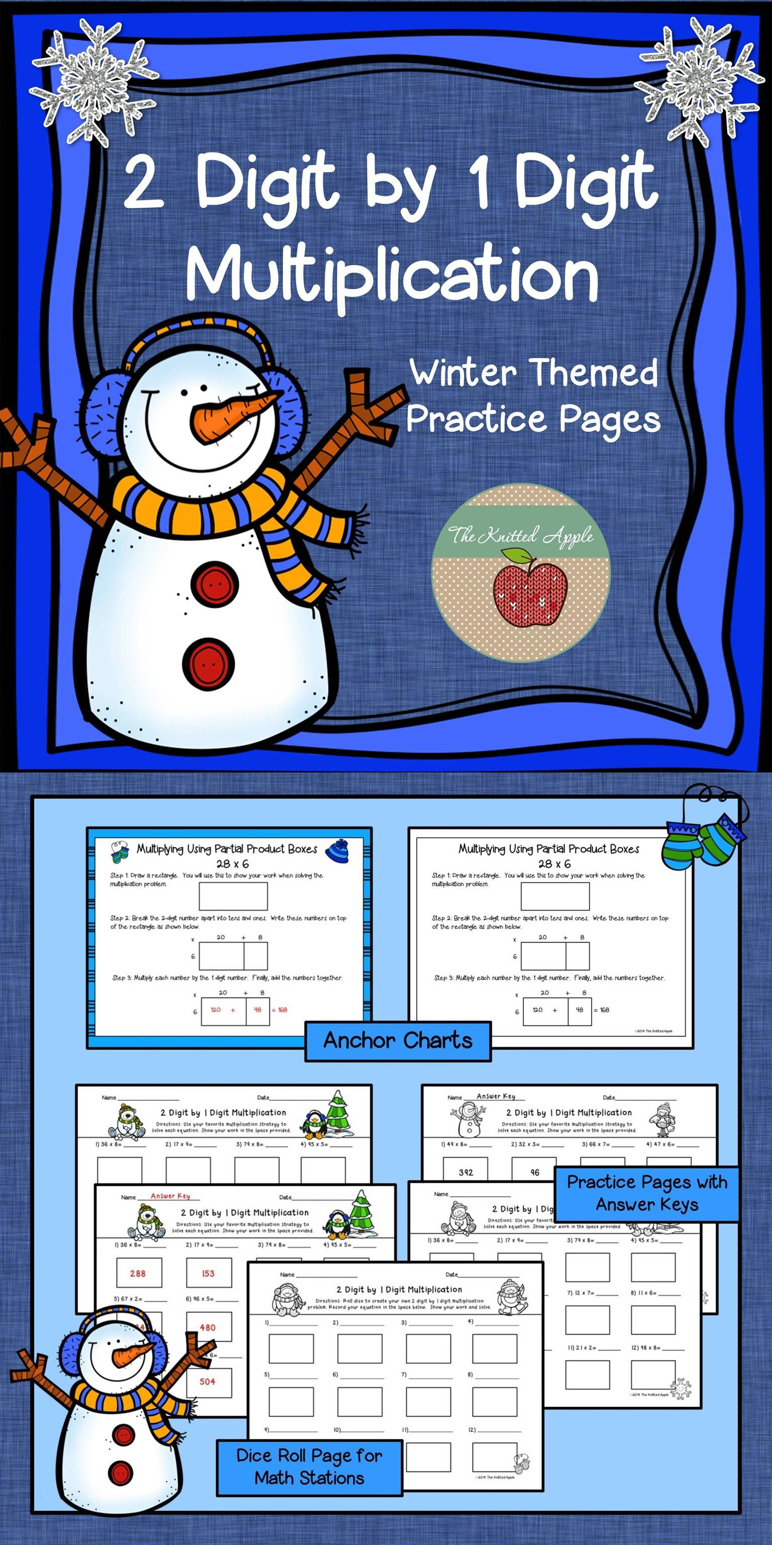 2 Digit By 1 Digit Multiplication Using Partial Products Winter Theme