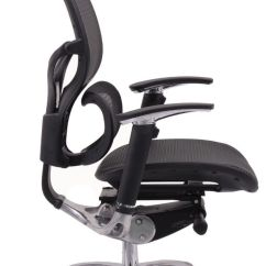 Office Chair Neck Pain Bedroom Hanging Egg Best Http Productcreationlabs Com