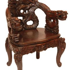 Antique Chinese Dragon Chair Modern Brown Leather Armchair Wood Carvings 557 Carved Wooden Dragons