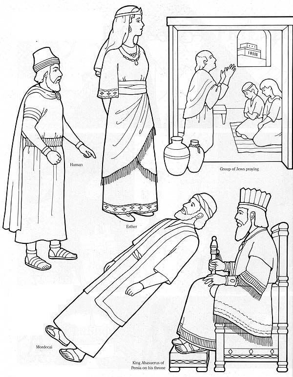 When King Ahasuerus of Persia was looking for a new queen