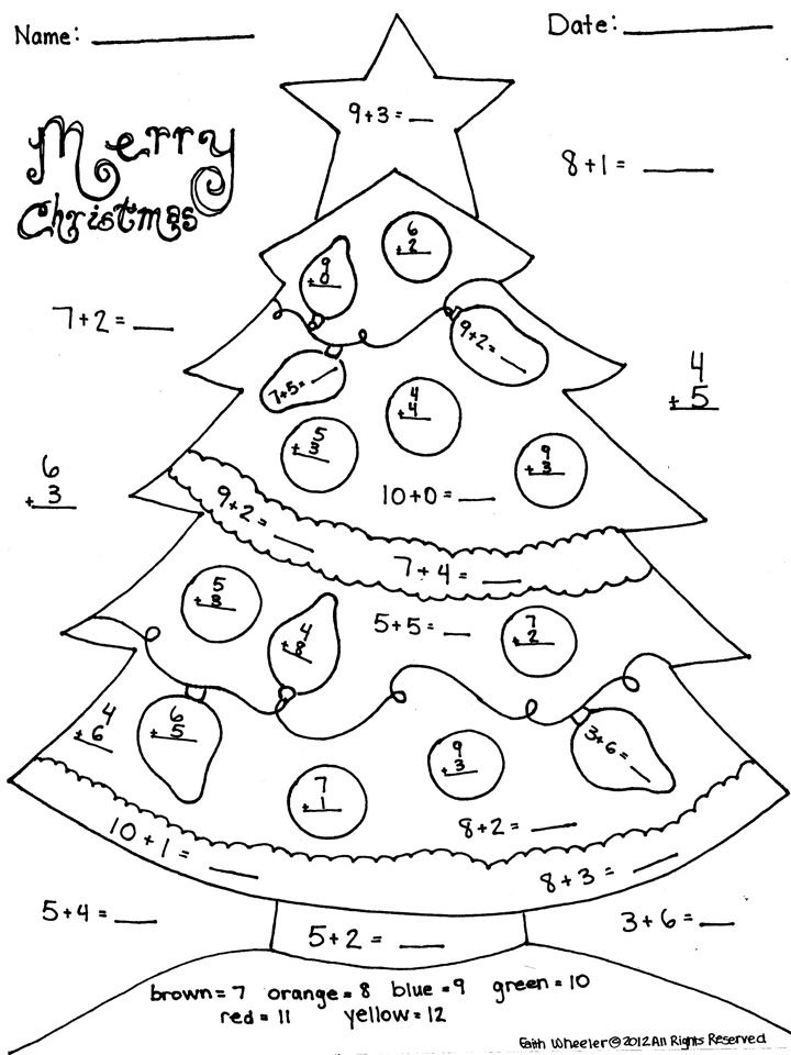 Christmas Addition Worksheet- Great for Morning Work