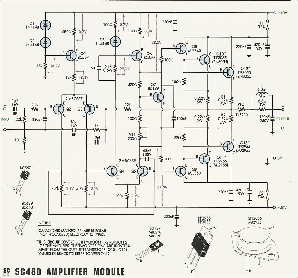 hight resolution of 2n3055 mj2955 amplifier circuit circuit diagram 50w 70w power amplifier with 2n3055 mj2955 2n3055
