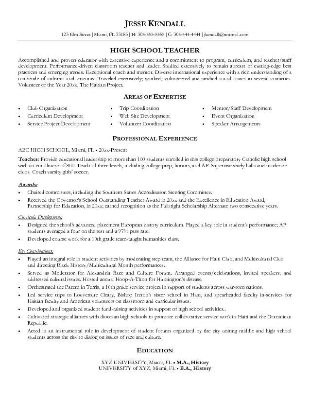High School Teacher Resume Samples Secondary School Teacher