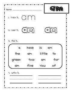 Kindergarten sight word practice sheets {Reading Street