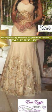 egyptian wedding dresses egypt