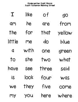 Reading Street Kindergarten Sight Word Lists and