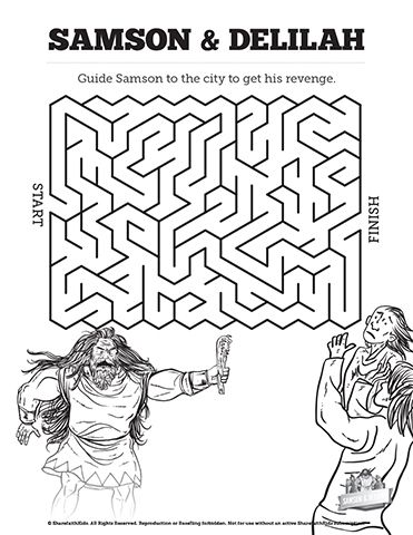 Samson and Delilah Bible Mazes: See if your kids can find