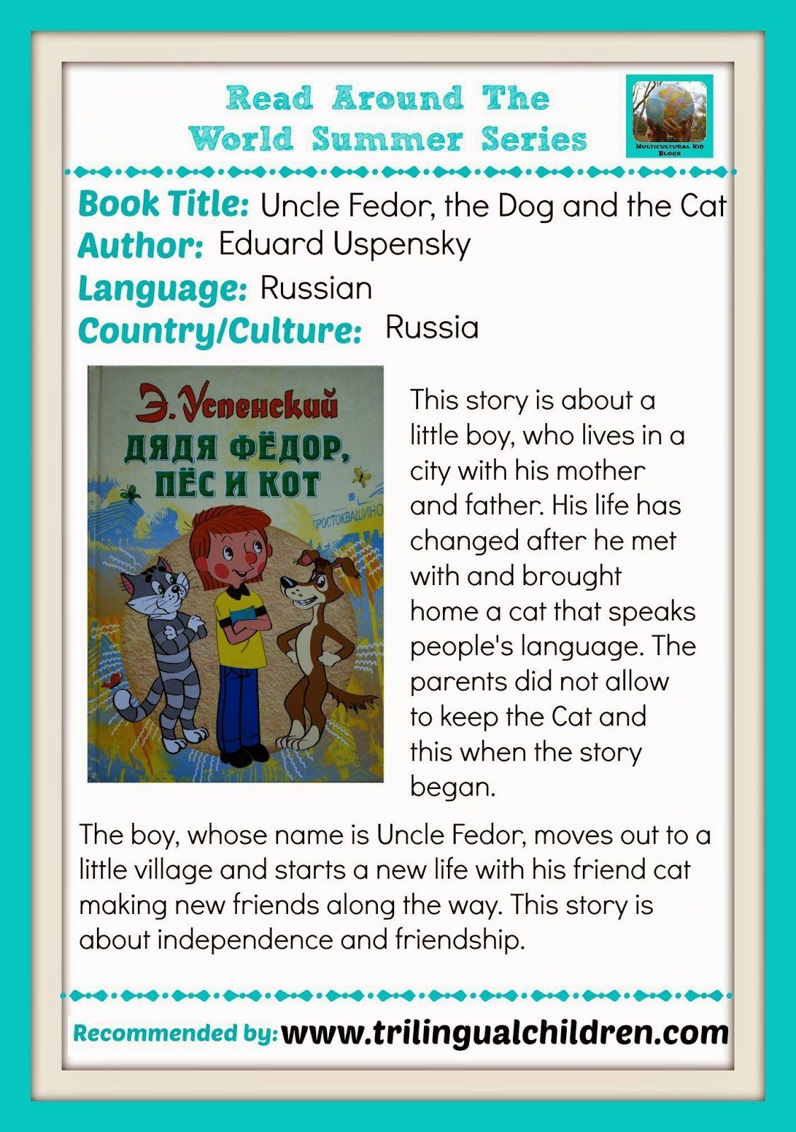 Raising A Trilingual Child Good Reads Books About Prostokvashino By Uspensky Read Or Watch