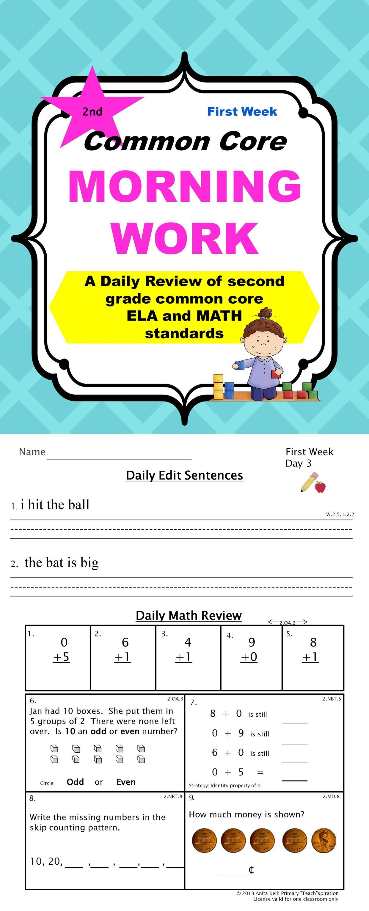 A Peek At A Common Core Week