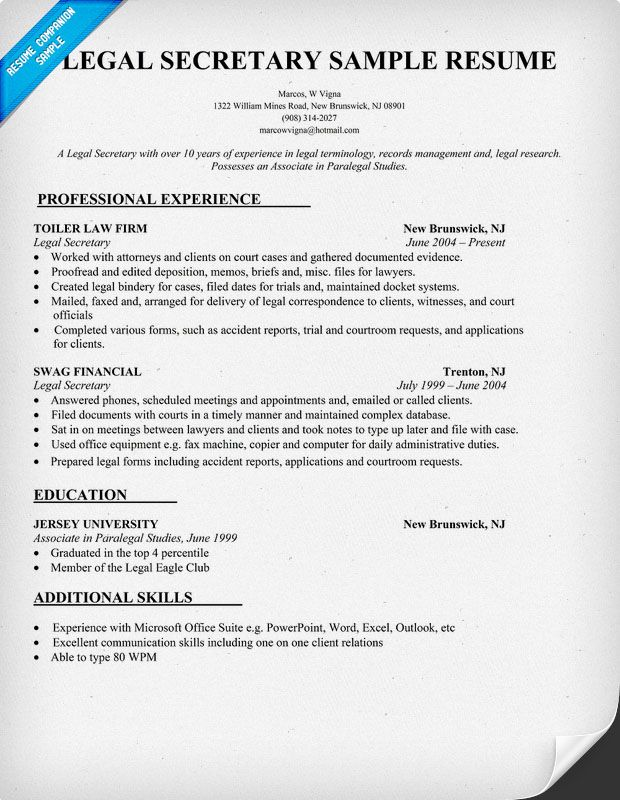 Legal Secretary Resume Examples Examples of Resumes