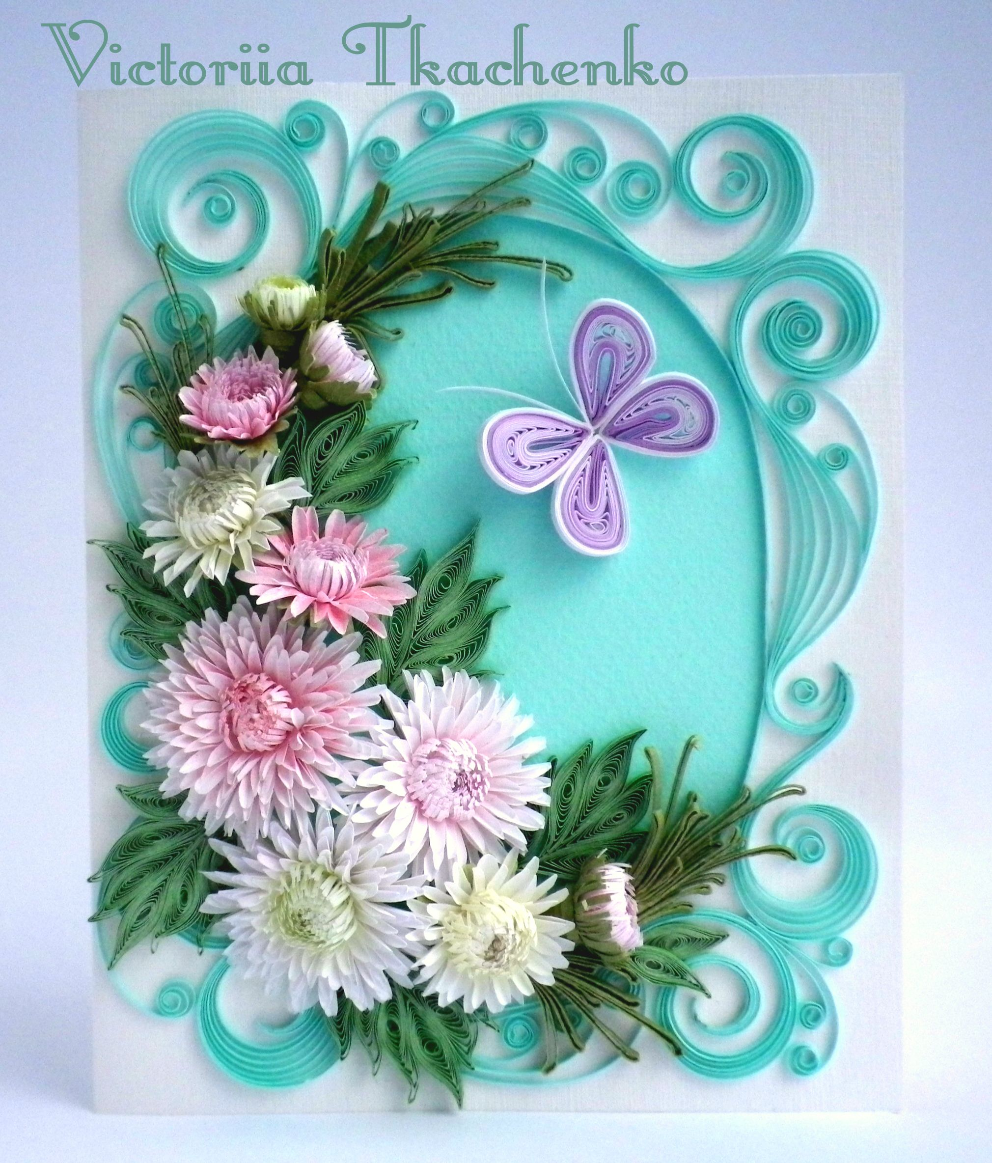 Quilling Greeting Card For Any Occasion Birthday Ornate