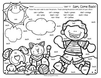 Reading Street Common Core Supplement FREEBIE Color by