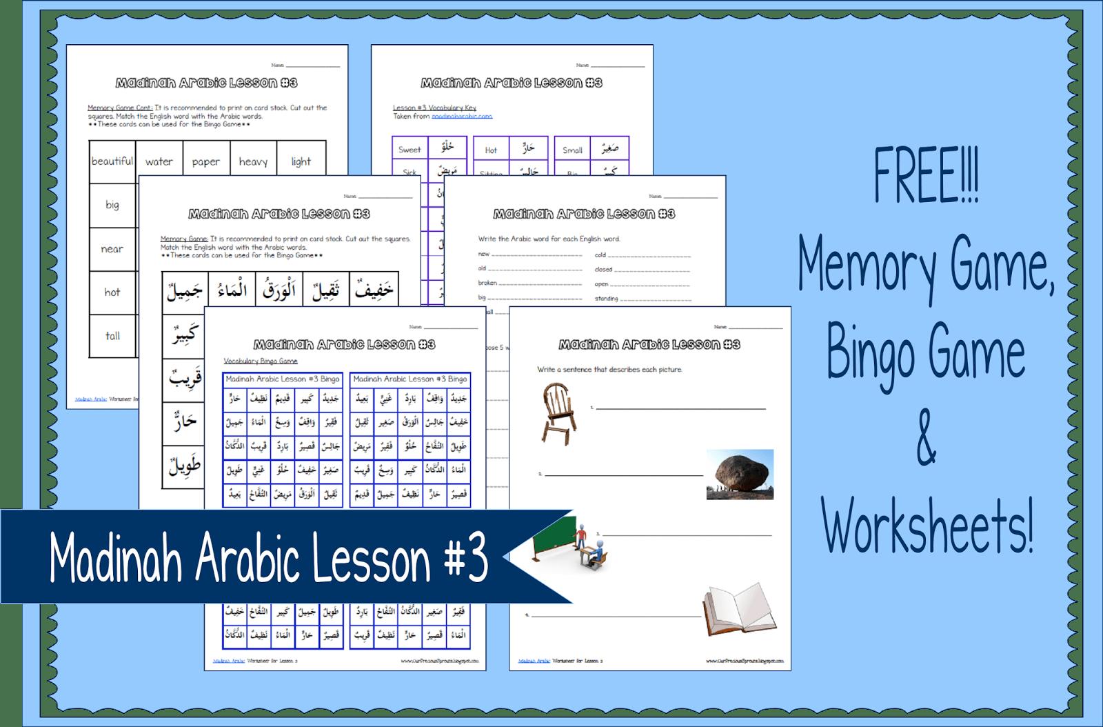 Our Precious Sprouts Homeschool Journal Madinah Arabic Worksheets Memory Game Amp Bingo
