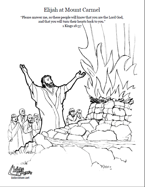 Elijah on Mount Carmel. Coloring page, script and Bible