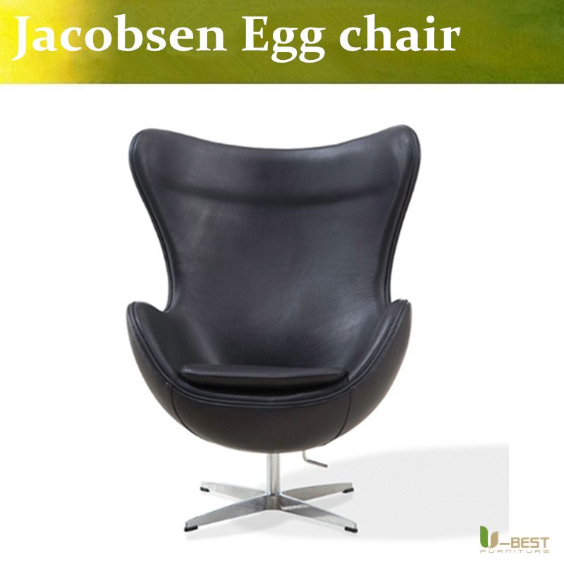 adult egg chair adirondack chairs lowes u best replica size arne jacobsen cheap leisure swiveling fiberglass classic