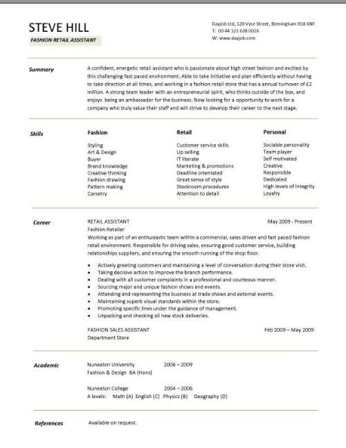 Resume Retail Sample Unforgettable Customer Service