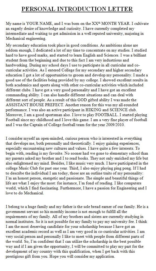 Letter Of Introduction Letter Of Introduction Introduction Letter