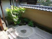 Zen Beautiful Small Home Gardens Japanese Garden Design ...