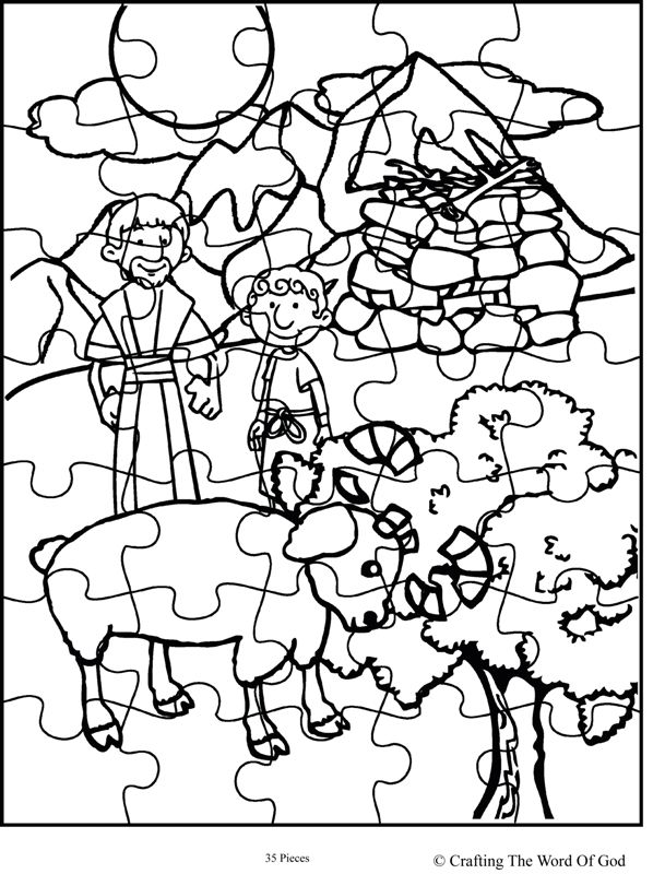 Abraham Offers Isaac Puzzle (Activity Sheet) Activity