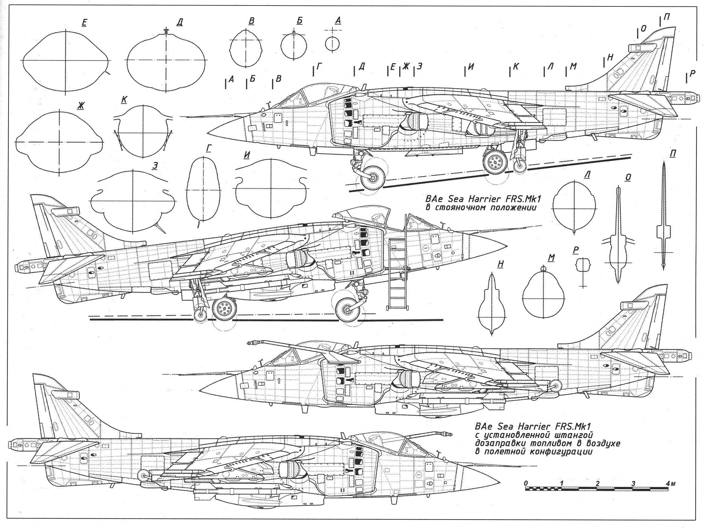 View Cad Drawings Aviation | Wiring Diagram Database