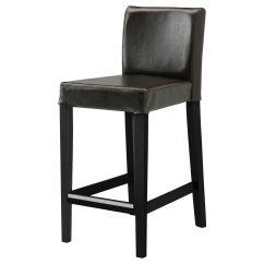 Black Bar Stool Chairs Bath Baby Chair Stenstorp Kitchen Cart White Oak Dark Brown