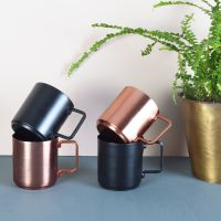 Copper And Black Coffee Cups, Set Of Two | Espresso cups ...