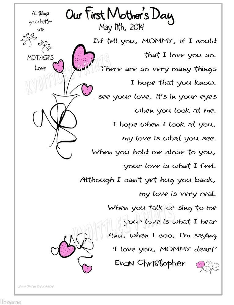 BABY 1st Mother's Day Gift 'My Love For Mommy' Poem