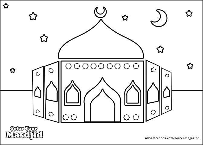 Islamitische Kleurplaten.Ramadan Kleurplaten Auto Electrical Wiring Diagram