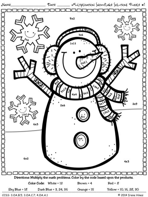 Multiplication Snowflake Solutions ~ Math Color By The