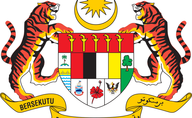 Logo Jata Negara 04 Brownies Deco Pinterest Troops
