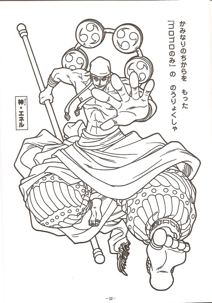 enel skypia  one piece #coloring pages  origami & paper
