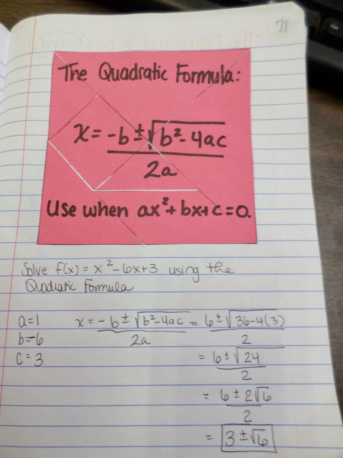 Quadratic Formula Interactive Notebook Page With Tangram