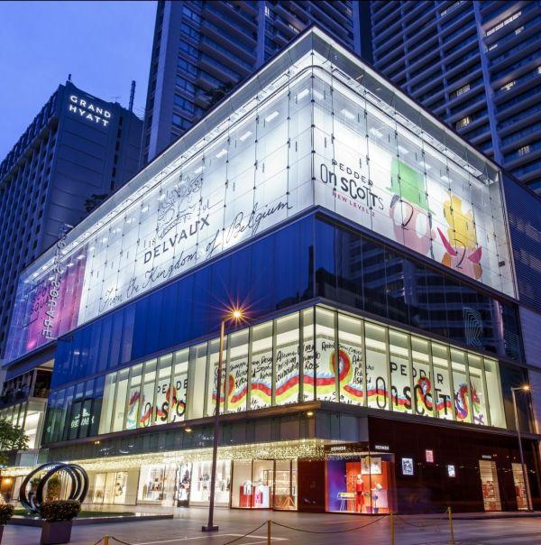 Pin Eddy Sun Retail Facades Facade